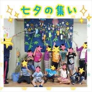 2015-07-12-00-09-45_deco_R