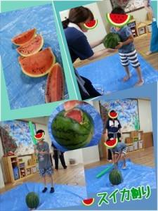 2015-09-03-00-43-54_deco_R