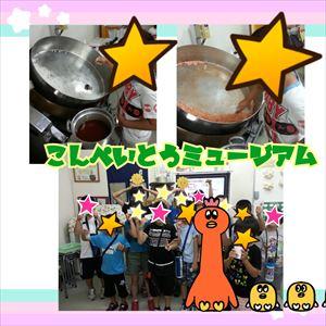 2015-09-08-01-19-37_deco_R
