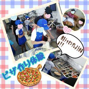 2015-09-08-08-52-09_deco_R
