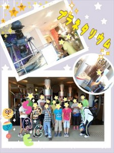 2015-09-08-09-13-27_deco_R