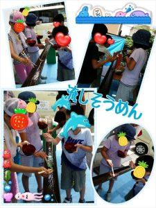 17-08-04-01-08-37-498_deco_R